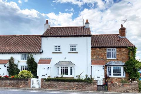 2 bedroom cottage for sale - Millstone Cottages, Gate Hemsley