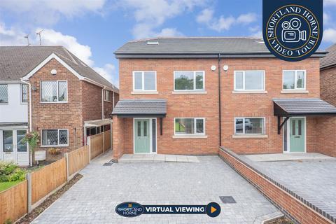 4 bedroom semi-detached house for sale - Kenpas Highway, Finham, Coventry