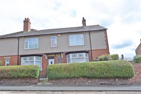 3 bedroom end of terrace house for sale - Joicey Road, Low Fell