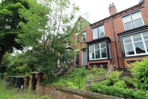 5 bedroom semi-detached house for sale - OAKWOOD AVENUE, LEEDS, LS8 2HZ