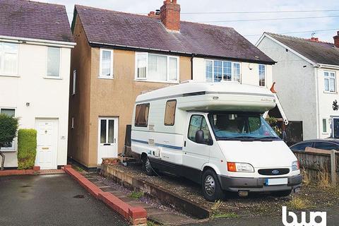 2 bedroom semi-detached house for sale - Albert Road, Halesowen, B63 4SW