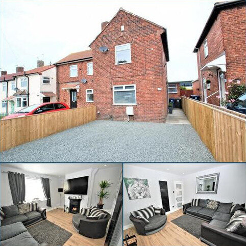 2 bedroom semi-detached house for sale - The High Road, South Shields