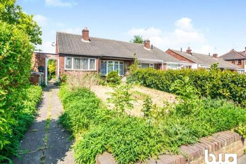 2 bedroom semi-detached house for sale - Thorne Road, Willenhall, WV13 1AW