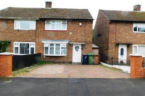 2 bedroom semi-detached house for sale - GALWAY SQUARE, GRINDON, SUNDERLAND SOUTH