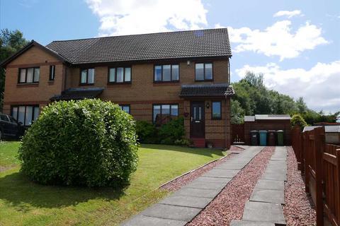 3 bedroom semi-detached house for sale - Glen Douglas Drive, Cumbernauld