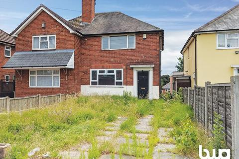 3 bedroom semi-detached house for sale - Beverley Road, West Bromwich, B71 2JT