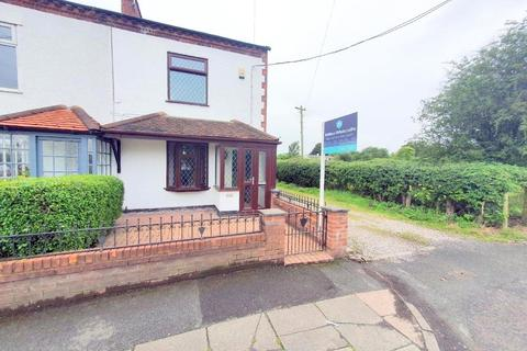 2 bedroom end of terrace house for sale - Byrom Lane, Lowton, Warrington, Greater Manchester, WA3