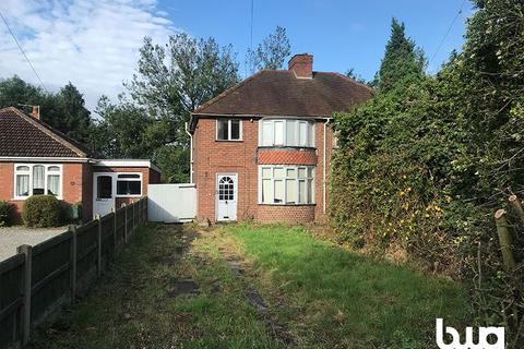 3 bedroom semi-detached house for sale - Walsall Wood Road, Aldridge, WS9 8HB