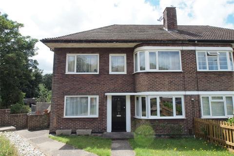 2 bedroom maisonette for sale - Rosslyn Close, West Wickham, Kent