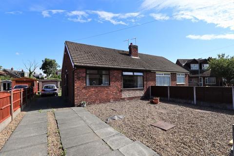 2 bedroom semi-detached bungalow for sale - Rookery Close, Penwortham