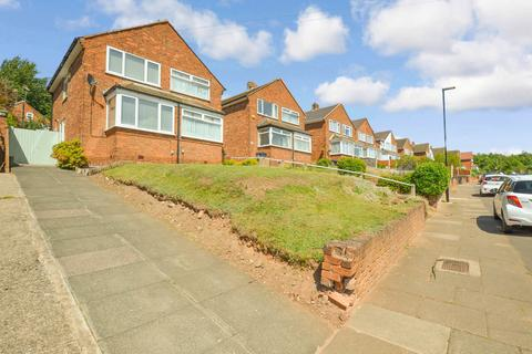 2 bedroom semi-detached house for sale - Booths Lane, Great Barr