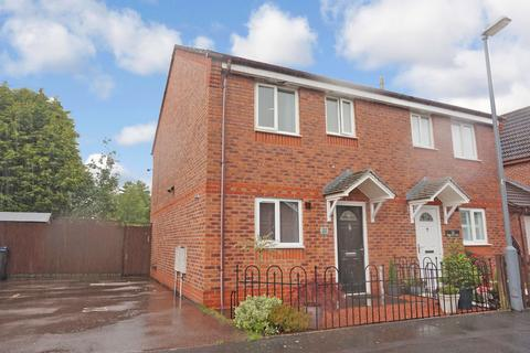 2 bedroom semi-detached house for sale - Birch Close, Sutton Coldfield