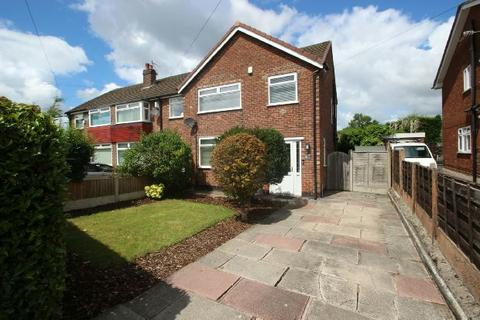 3 bedroom end of terrace house for sale - Boundary Grove, Sale