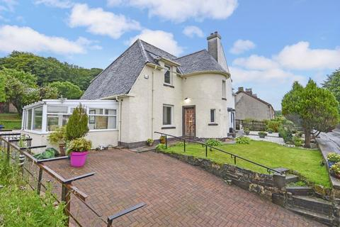 3 bedroom semi-detached house for sale - Barrhill Terrace, Twechar