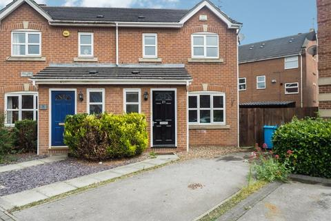 3 bedroom semi-detached house for sale - Galleon Court, Victoria Dock, Hull, HU9 1QF