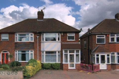 3 bedroom semi-detached house for sale - Oscott School Lane, Great Barr