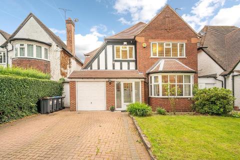 4 bedroom detached house for sale - Gillhurst Road, Harborne, Birmingham, B17 8QS