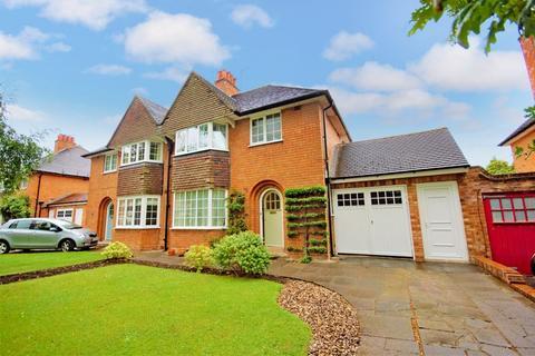 4 bedroom semi-detached house for sale - Hawthorne Road, Bournville, Birmingham