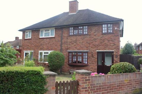 2 bedroom semi-detached house for sale - Green Close, Hanworth