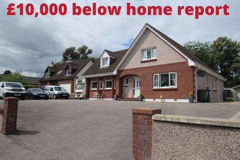 5 bedroom detached house for sale - Rosura, Birch Brae Terrace, Kirkhill, Inverness