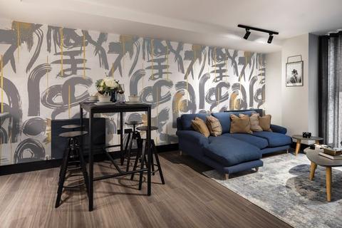 1 bedroom apartment for sale - 1-23 Merrick Road, London
