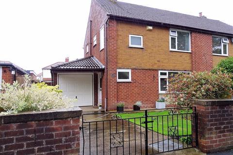 3 bedroom semi-detached house for sale - Liverpool Road, Penwortham, Preston