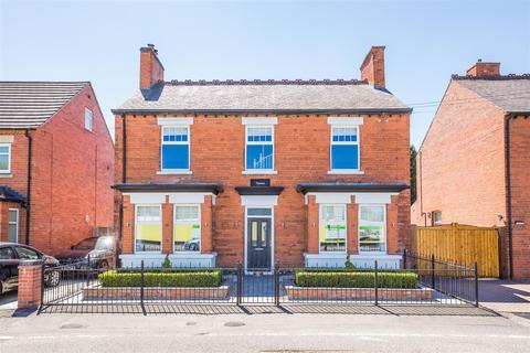 4 bedroom house for sale - London Road, Newark, Nottinghamshire