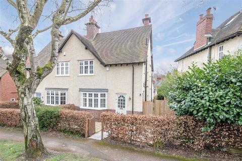 4 bedroom semi-detached house for sale - Margaret Grove, Harborne