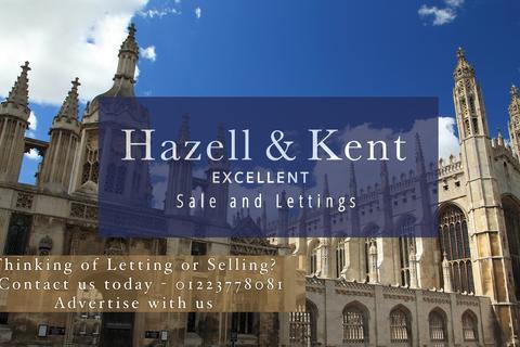 2 bedroom flat to rent - Pakenham Close, Cambridge,