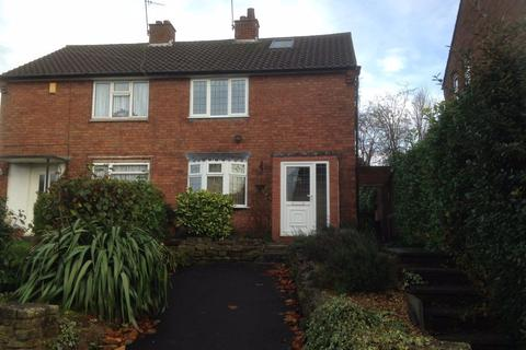 2 bedroom semi-detached house to rent - Wells Road, Brierley Hill