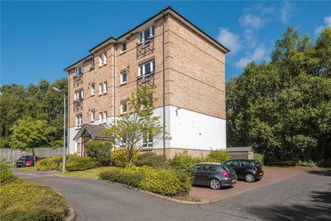 2 bedroom flat for sale - 1/2, 20 Innellan Gardens, Glasgow, G20