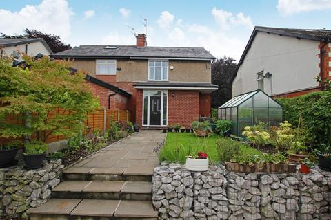 3 bedroom semi-detached house for sale - Sunnyhurst Lane, Darwen, BB3 1JU