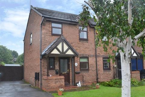 3 bedroom semi-detached house for sale - Copse Drive, Rugeley