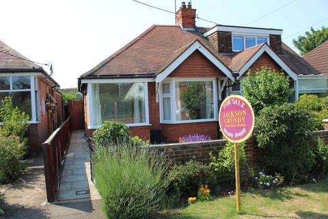 1 bedroom semi-detached bungalow for sale - Northampton Lane South, Moulton, Northampton NN3 7RJ