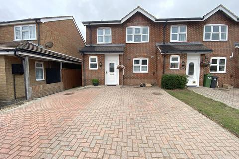 3 bedroom end of terrace house for sale - Bridgemere Road, Eastbourne, East Sussex, BN22