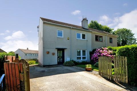 4 bedroom semi-detached house to rent - Gaitside Crescent, Garthdee, Aberdeen, AB10 7EG