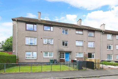 2 bedroom flat for sale - 8/5 Christian Crescent, Brunstane, EH15 3AE