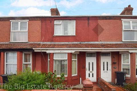 3 bedroom terraced house for sale - Ash Grove, Shotton, Deeside, CH5