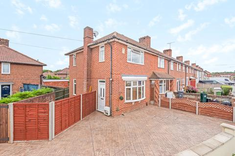 2 bedroom end of terrace house for sale - Widecombe Road, London SE9