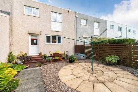 3 bedroom terraced house for sale - Loch Laxford, St Leonards, EAST KILBRIDE