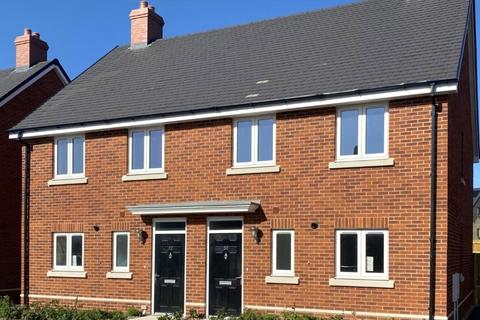 3 bedroom semi-detached house for sale - Stoneham Lane, Eastleigh, Hampshire, SO53