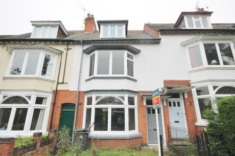 5 bedroom terraced house for sale - Westcotes Drive, Leicester