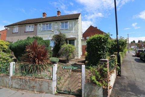 3 bedroom semi-detached house for sale - Merrow Way, New Addington, Croydon, CR0 0RS