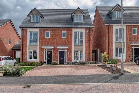 4 bedroom semi-detached house for sale - Skylark Street, Cofton Hackett, Birmingham, B45 8FP
