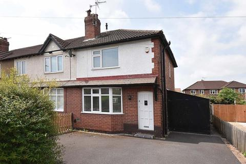 3 bedroom semi-detached house to rent - Acacia Avenue, Knutsford