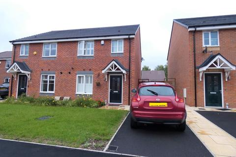 3 bedroom semi-detached house for sale - Booths Lane, Great Barr