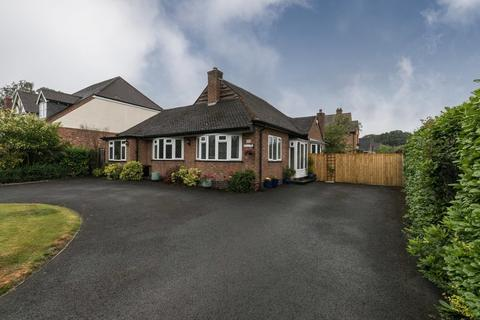 3 bedroom detached bungalow for sale - Park View Road, Four Oaks