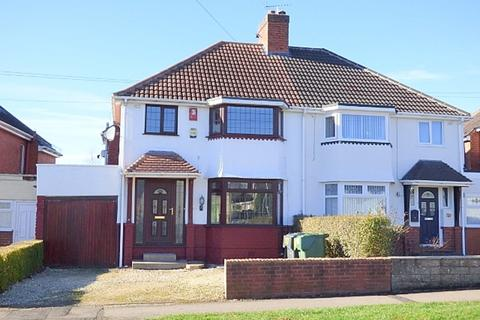 3 bedroom semi-detached house to rent - Callowbrook Lane, Rubery