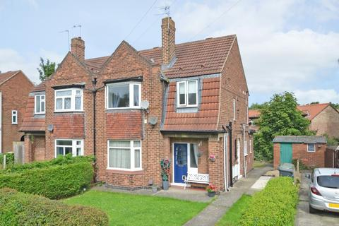 1 bedroom apartment for sale - Monkton Road, York
