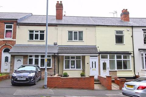 3 bedroom terraced house for sale - Bentley Lane, Reedswood, Walsall